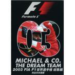 FIA F1世界選手権 2003年総集編 オフィシャルDVD (宅急便コンパクト対応)