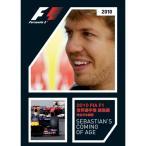 FIA F1世界選手権 2010年総集編 オフィシャルDVD (宅急便コンパクト対応)