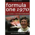 ザ・グランプリ・コレクション F1世界選手権1970年総集編 EM-062(宅急便コンパクト対応)