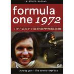 ザ・グランプリ・コレクション F1世界選手権1972年総集編 (宅急便コンパクト対応)