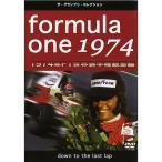 ザ・グランプリ・コレクション F1世界選手権1974年総集編 EM-066(宅急便コンパクト対応)