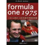 ザ・グランプリ・コレクション F1世界選手権1975年総集編 (宅急便コンパクト対応)