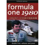 ザ・グランプリ・コレクション F1世界選手権1980年総集編 EM-057(宅急便コンパクト対応)
