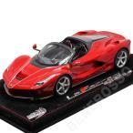 BBR MODELS 1/18スケール フェラーリ La Ferrari アペルタ Rosso Corsa 159台限定(ケース付)