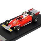 Look Smart 1/43スケール フェラーリ 312T N.ラウダ 1975 モナコGP 優勝 ES特注