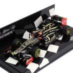 MINICHAMPS 1/43スケール ロータス F1チームルノー E20 R.グロージャン 2012