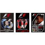 FIA F1世界選手権 2006年-2008年総集編 オフィシャルDVDセット (宅急便コンパクト対応)