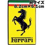 フェラーリ ステッカー (シカク) M 8.2×5.1cm (ネコポス対応) (宅急便コンパクト対応)