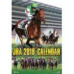 2018年JRAカレンダー