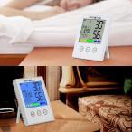 ショッピングNORTH North Crown デジタル湿度計 室内温度計 温湿度計 LCD大画面 最高最低温湿度表示 タッチボタン バックライト機能あり 高精度