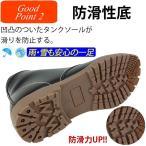 ショッピングスノーシューズ DECT(デクト) 防水 ワークブーツ レインシューズ スノーブーツ メンズ 靴 (25.5cm, ブラック)