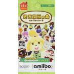 ショッピングどうぶつの森 どうぶつの森amiiboカード 第1弾 (3枚入りパック) Nintendo DS
