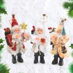 Tumao クリスマス 飾り かわいい サンタクロース 人形 置物 デコレーションクリスマス おもちゃ クリスマス 雑貨 クリスマスプレゼン