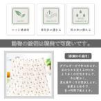 おくるみ、Horyku ベビーブランケット ベビーバスタオル 赤ちゃん毛布 授乳ケープ プレイマット ベビー布団 綿100% ダブルガーゼ