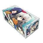 キャラクターカードボックスコレクション 境界線上のホライゾン 「ホライゾン&智」