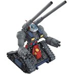 ガンプラ MG 1/100 RX-75 ガンタンク (機動戦士ガンダム)