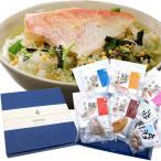 お茶漬けセット ギフト 高級食材 詰め合わせセット ギフト包装済み(お茶漬けギフト)
