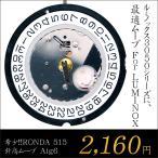 腕時計 修理用クォーツムーブ