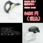 GaGa MILANO用 別作ガラス 時計修理 メンズ レディース 腕時計 直径40.7mm