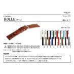 MORELLATO  モレラート BOLLE ボーレ 全16色 (12mm〜17mm) 人気No.1 牛革 時計バンド ベルト