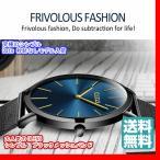 時計 腕時計 薄型 メッシュバンド シンプル Olevs 修理再生品 スリム クォーツ カジュアル ビジネス メンズ  レディース