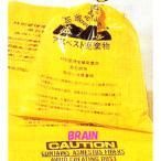 アスベスト廃棄物回収袋:黄色 【10枚入り】 (サイズ 大:1280×850×0.15ミリ)