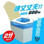 送料無料 組み立て式トイレ BR-001aラビンエコ洋式簡易トイレ 携帯トイレ