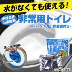BR-905Ag 抗菌ヤシレット Ag抗菌性凝固消臭剤 サッと固まる非常用トイレ30回分(汚物袋付き)ヤシ殻活性炭入り