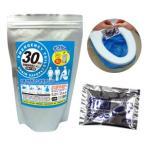 BR-906 15年保存可能  Ag抗菌性凝固消臭剤 サッと固まる非常用トイレ30回分(凝固剤のみ)ヤシ殻活性炭入り