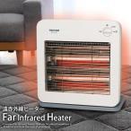 電気ストーブ 「 ES-K710W ホワイト」800W 400Wの2段階切替 小型 コンパクト400W管2灯/ES-K710(W)ESK710W