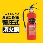 初田製作所,ハツタ,HATSUTA「蓄圧式ABC粉末 10型消火器 PEP-10C (リサイクルシール付)(ストップ付)(圧力計付)」ECOSS-DRY,国家検定合格品
