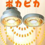 送料無料 ライト&ヒーター ポカピカ  (吊り下げ型) トイレ・脱衣場・玄関用ヒーターライト!