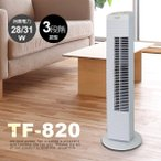ショッピング場所 送料無料!TEKNOSタワー扇風機 TF820 「タワー扇風機(メカ式)ホワイト TF-820(W)」省スペース縦型スリムファン