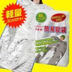 寝袋-商品画像