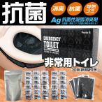 防災 トイレ-商品画像