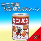 三立製菓 缶入カンパン100g 氷砂糖入 1缶