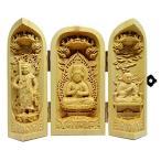 ツゲ 木彫仏像 彫刻 (大日三尊)
