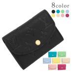ルイヴィトン 二つ折り財布 ポルトモネ ロザリ ダミエアズール ピンク h-g716