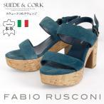 ショッピングzara 訳あり/FABIO RUSCONI/ファビオルスコーニ/サンダル/ウェッジソール/4145113603/ZARA418/靴/レディース/歩きやすい/大人/イタリア製/27221