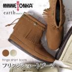 Minnetonka �ߥͥȥ� earthmusic&ecology �������ߥ塼���å����������� ���硼�ȥ֡��� �֡��� ���硼�� �ե������쥶�� ��ǥ����� ������ 32261