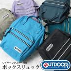 outdoor リュック アウトドア 大容量 ボックス OUTDOOR PRODUCTS アウトドアプロダクツ リュックサック バッグ かばん バックパック 28202 36231