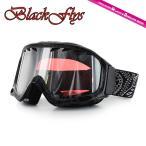 ブラックフライ ゴーグル BLACKFLYS カオス CHAOS BF10-5102-PB80 Black Paisley/L.Pink Silver Mirror スキー スノーボード スノボ