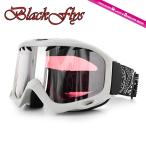 ブラックフライ ゴーグル BLACKFLYS カオス CHAOS BF10-5102-WP80 White/L.Pink Silver Mirror スキー スノーボード スノボ