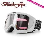 ブラックフライ ゴーグル BLACKFLYS カオス ミッド CHAOS MID BF10-5103-WP80 White/L.Pink Silver Mirror スキー スノーボード スノボ