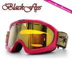 ブラックフライ ゴーグル BLACKFLYS カオス ミッド CHAOS MID BF10-5103-PG74 スキー スノボ スノーボード
