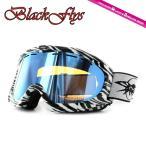 ブラックフライ ゴーグル BLACKFLYS カオス ミッド CHAOS MID BF10-5103-ZE10 Zebra/L.Orange Blue Mirror スキー スノーボード スノボ