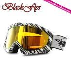 ブラックフライ ゴーグル BLACKFLYS カオス ミッド CHAOS MID BF10-5103-ZE74 Zebra/L.Orange Gold Mirror スキー スノーボード スノボ