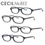 セシルマクビー メガネ フレーム ブランド 眼鏡 伊達 度付き 度入り アジアンフィット CECIL McBEE CMF7038 全4カラー 52