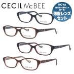 セシルマクビー メガネ フレーム ブランド 眼鏡 伊達 度付き 度入り アジアンフィット CECIL McBEE CMF7041 全4カラー 52