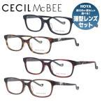 セシルマクビー メガネ フレーム ブランド 眼鏡 伊達 度付き 度入り アジアンフィット CECIL McBEE CMF7042 全3カラー 50